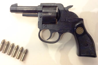 the Röhm RG-14 revolver used in the assassination attempt on Ronald Reagan by John Hinkley Jr.