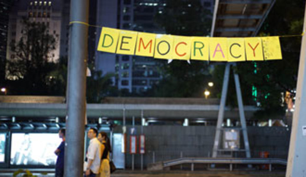 "sign spelling out ""democracy"""
