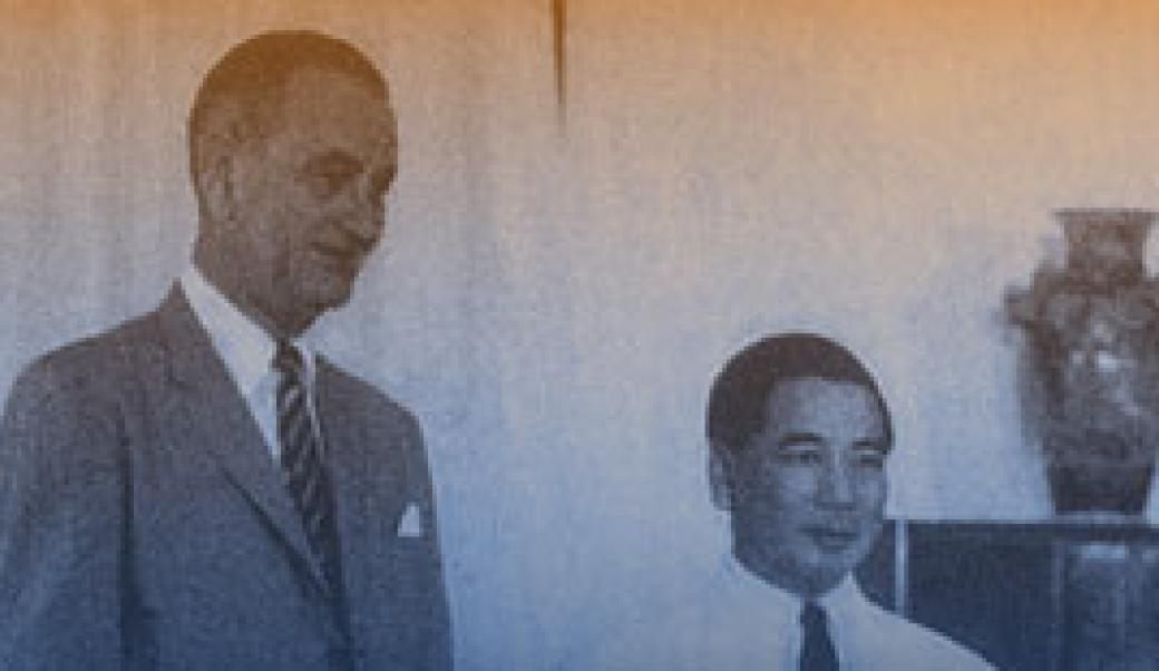 Lyndon Johnson and Ngo Dinh Diem
